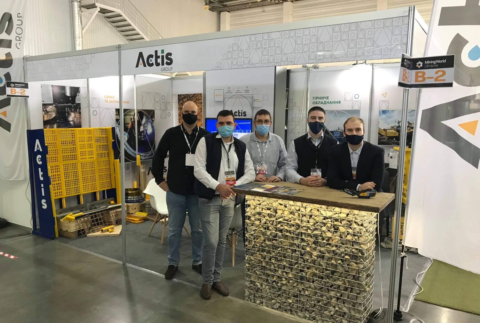 Компания «Актис Групп» приняла участие в м/н выставке Mining World Ukraine